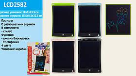 Планшет LCD2582 (40шт)4вида,многоцветный, размер 8,5,ручка,кнопка удаления,батар.,в кор.16*1*23,5см