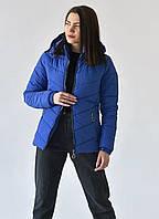 Стильная женская молодежная утепленна демисезонная куртка в размерах с 44 по 50