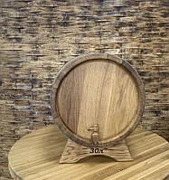 Бочка дубовая 30 л. для самогона, вина, коньяка обручи - нержавеющие.