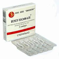 Иммунофан (lmmunofan) Имунофан 1 мл №5 , Бионокс