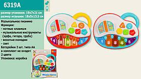 Муз.пианино 6319A (72шт/2) 2 цвета,свет,звук,в кор.19*7*21см