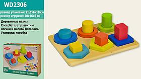 Дерев. игрушка WD2306 (32шт)сортер-вкладыши, в коробке 21,5*6*18 см