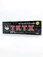 Крем анестетик ТКТХ Черный 35%, фото 1
