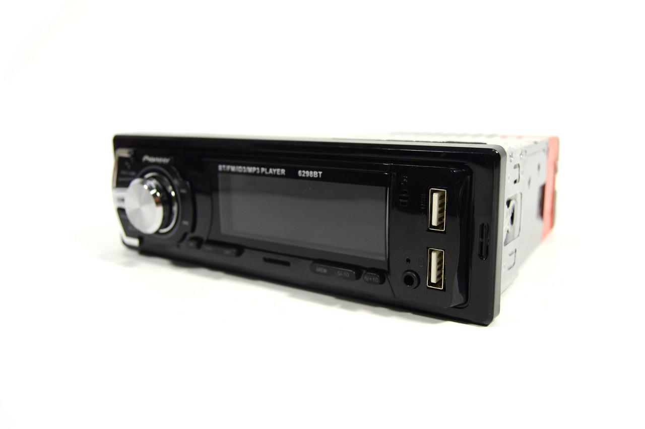 1dinАвтомагнитолана 2 USBPioneer 6298 BT(магнитола пионер с Bluetooth + 2 выхода юсб) (copy) + ПОДАРОК!