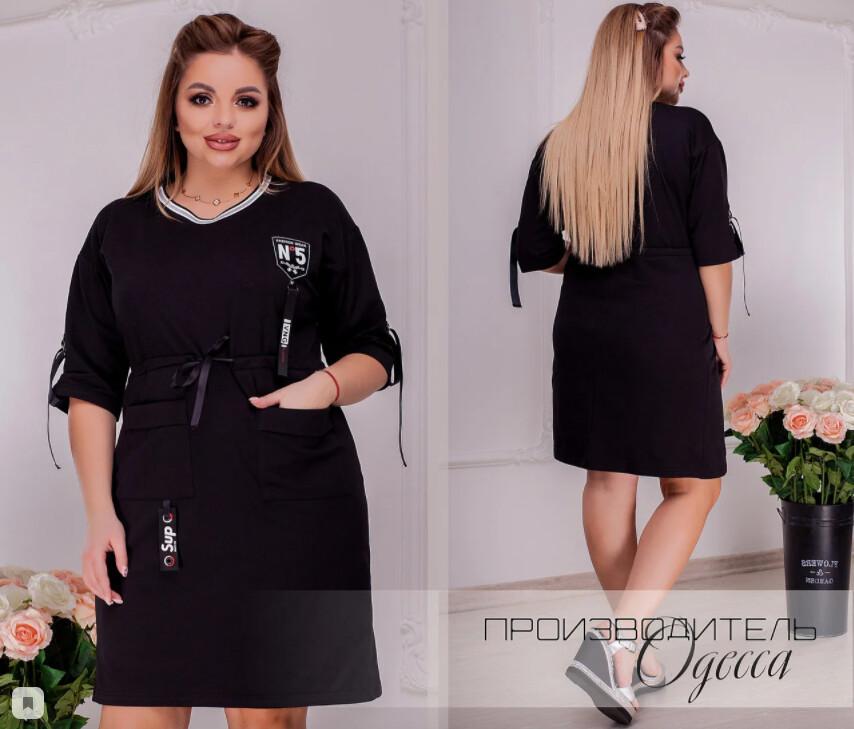 """Модное женское платье в спортивном стиле, ткань """"Трикотаж"""" 50 размер батал"""