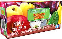 Добриво Плодові дерева 100 р. Новоферт