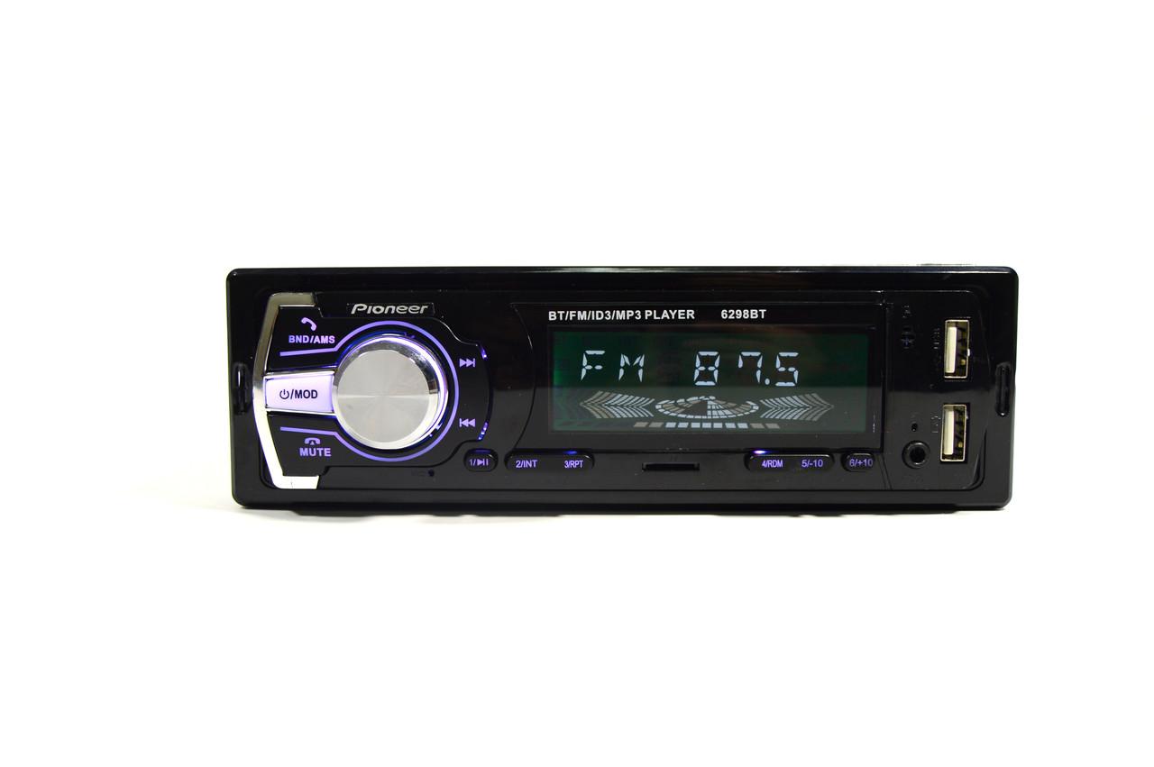 Автомагнитола Pioneer 6298BT с 2 USB (магнитола пионер с Bluetooth и 2 ЮСБ выхода) (copy) +ПОДАРОК!