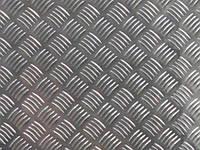 Лист алюминевый рифленый 1.5x1000x2000