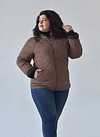 Стильная женская демисезонная куртка в больших размерах