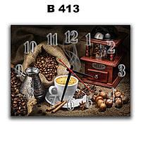 Необычные настенные часы для кухни Кофейныйнатюрморт 30х40 см