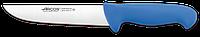 291623 Нож мясника Arcos серия 2900 синий (18 см)