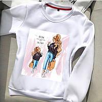 Свитшот женский стильный с модным актуальным принтом Мама и дочка Skr531