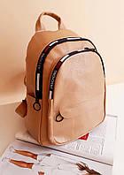 Молодежный рюкзак «Colin»
