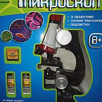 Детский микроскоп для ребенка школьный с 1200 Х увеличением