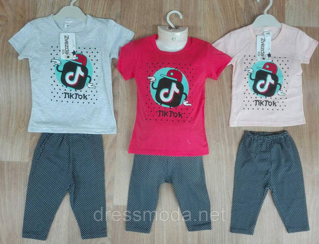 Комплекты для девочек Zvezda.kids 80-98см