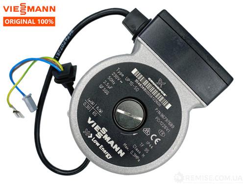 Насос Viessmann UP15-50 для газового котла Vitopend 100 WH1D, WB1C, WB1B ―  7828741