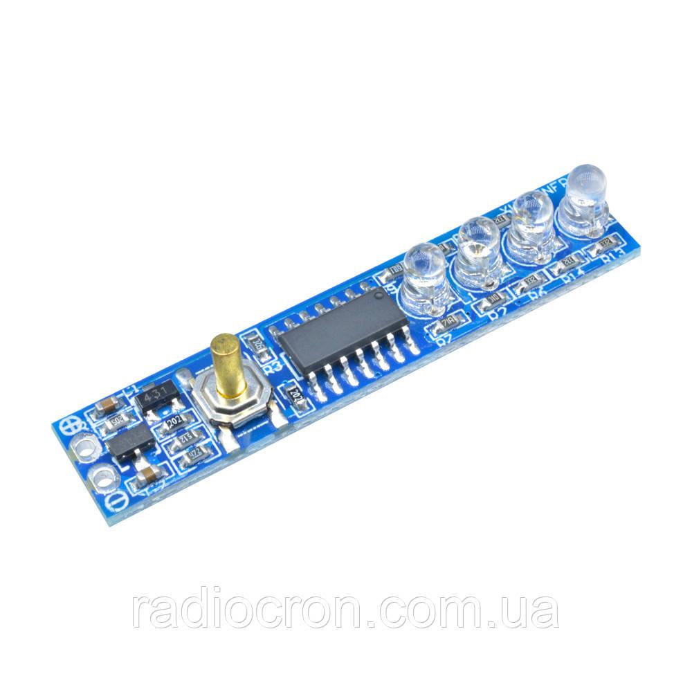 Індикатор рівня заряду батареї 2S Li-ion з кнопкою