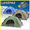 Палатка автомат 6-ти местная, туристическая для отдыха и походов Smart Camp + Нож в Подарок!