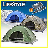 Палатка автомат 6-ти местная, туристическая для отдыха и походов Smart Camp + Нож в Подарок!, фото 1
