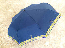 Зонт Louis Vuitton синий с желтой каймой