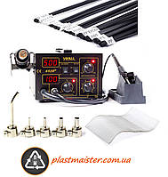 Набор для ремонта пластика, паяльник для пластика - 852D+5 насадок + пластик + сетка, фото 1