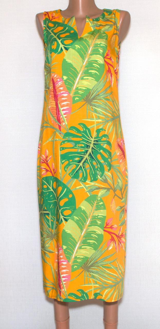 Плаття сарафан яскравий на літо
