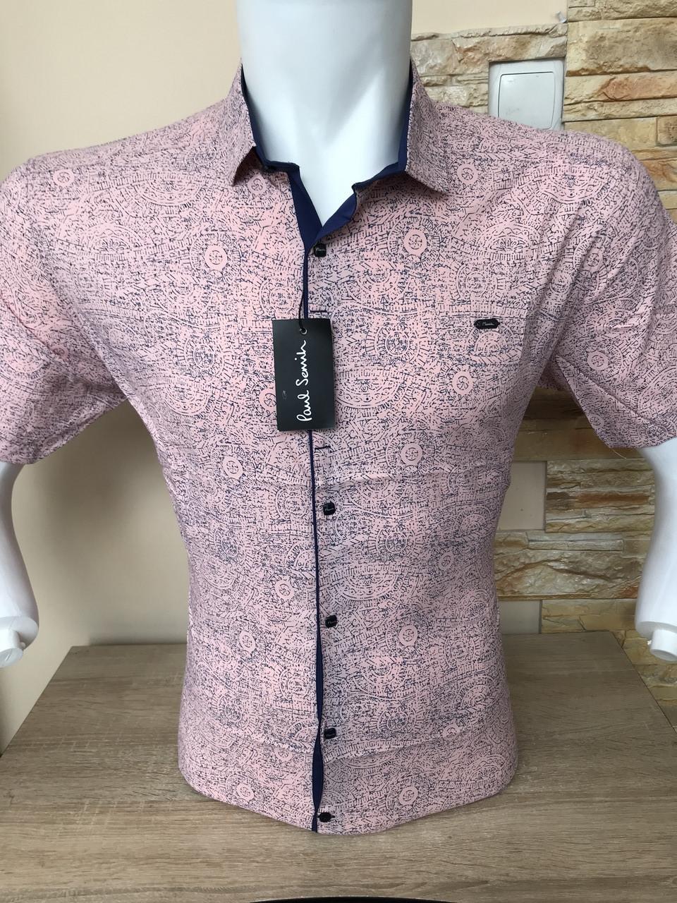 Рубашка короткий рукав Paul Smith c принтом (1005)