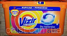 Vizir капсулы (36шт) Цветное