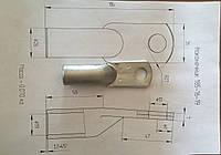 185-16-19  наконечник кабельный алюминиевый ГОСТ 9581-80