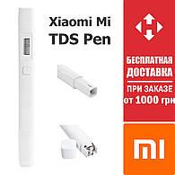 """TDS-метр """"Xiaomi Mi TDS Pen"""" портативное устройство контроля солесодержания в воде"""