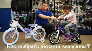 Детский двухколесный велосипед от 3 лет