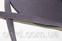 Тесьма Репс 10мм 50м тем. серый