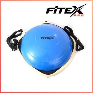 Балансировочная платформа босу-полусфера Fitex MD1215