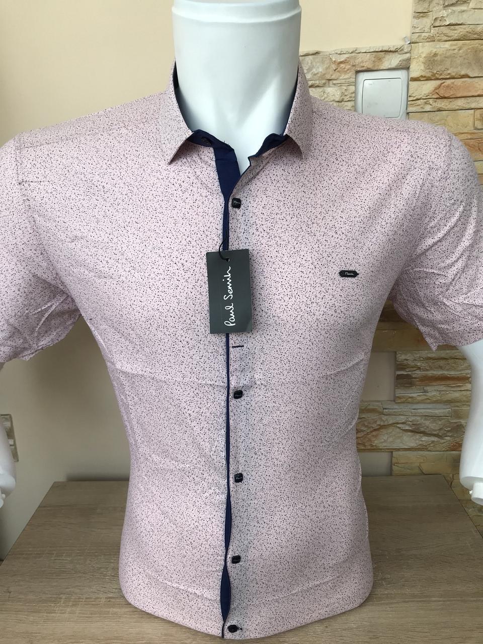 Рубашка короткий рукав Paul Smith c принтом (2811)