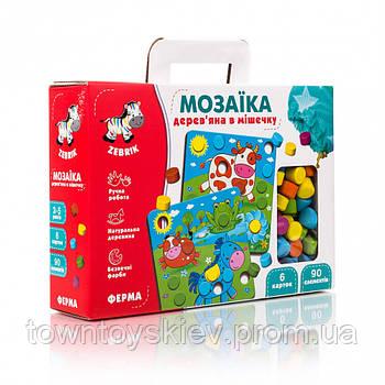 Детская мозаика с картнками ZB2002 деревянная  ( Ферма ZB2002-01)