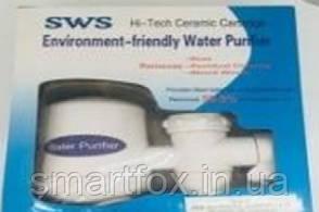Фильтр для очистки воды Water Purifier