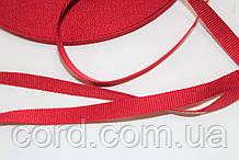 Тесьма Репс 10мм 50м красный