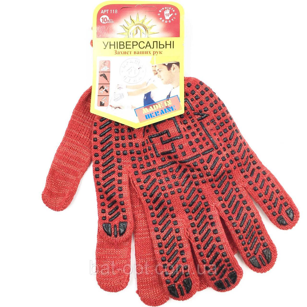 Перчатки рабочие ДОМ 118 Х/Б красные с ПВХ точкой, размер 10 (Украина)