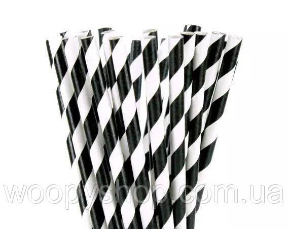Трубочки ЭКО, картонные трубочки 25шт/упак черно-белые