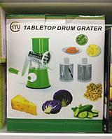 Овощерезка Tabletop drum grater