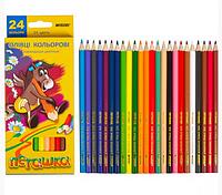 Карандаши цветные Марко Пегашка 24 цвета.Яркие красочные мягкие цветные карандаши.