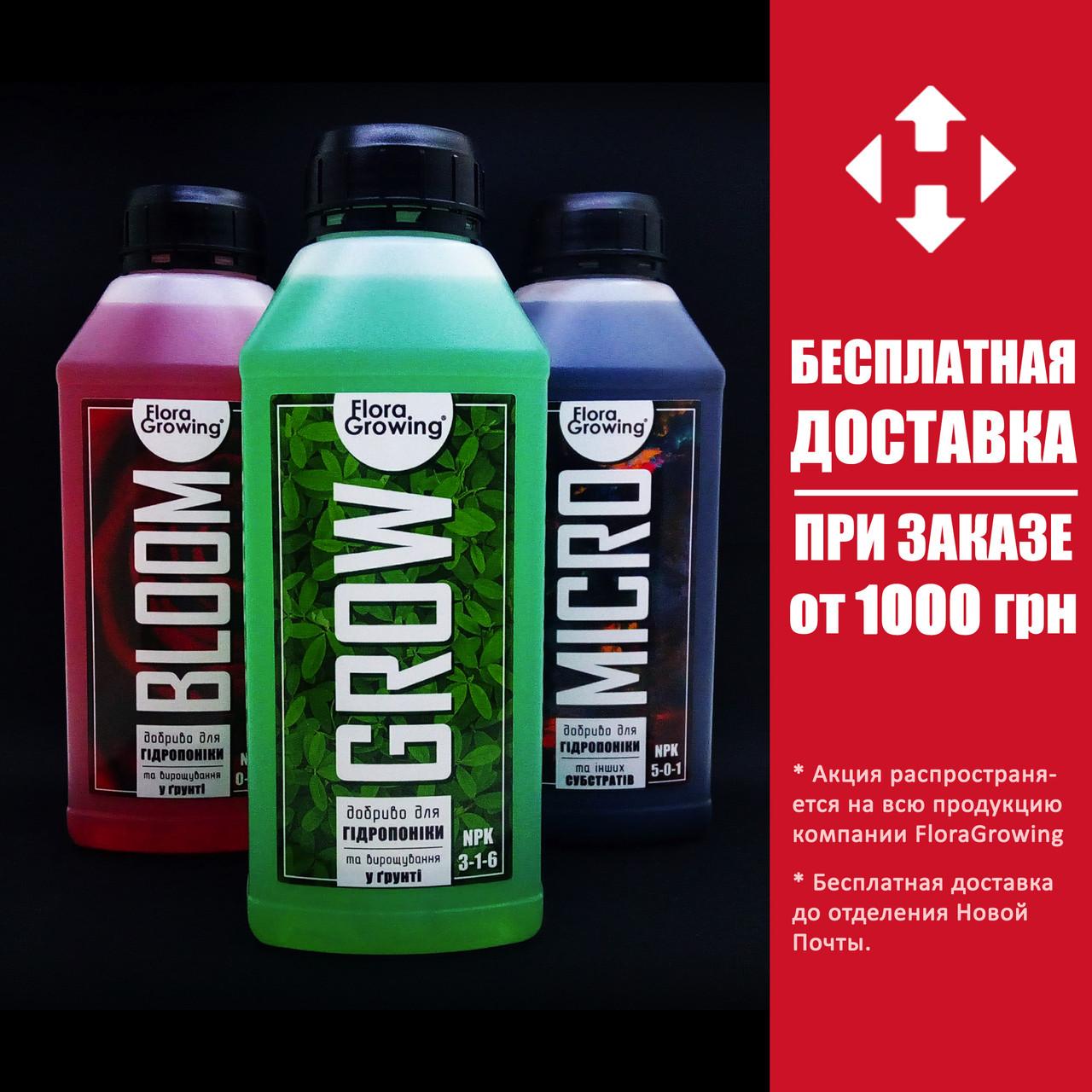 3 х 500 мл Hydroponics Kit набор удобрений для гидропоники и почвы | Аналог Advanced Nutrients Jungle Juice