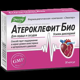 Атероклефіт очищення судин від холестерину 30 капсул