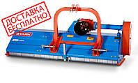 Мульчувач КМ 175 STARK з карданом (1,75 м, молотки) (Литва), фото 1