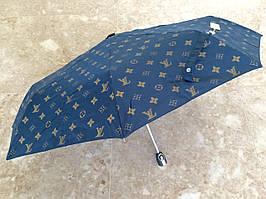 Зонт Louis Vuitton синий + чехол