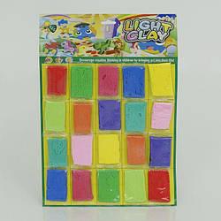 Моделин на планшете 20 цветов (10гр / пак.) Арт. 8071 Ш.К. 8924485107547