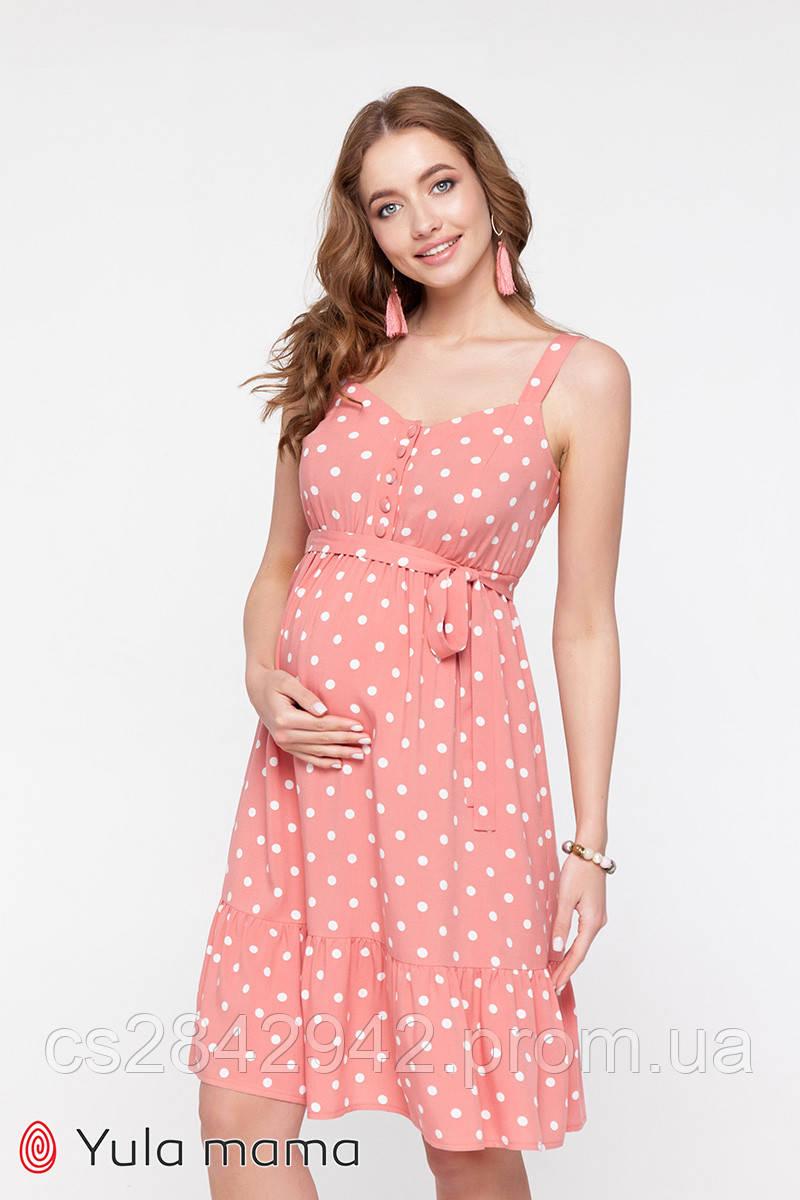 Сарафан для вагітних та годуючих (платье для беремених  и кормящих) CAROL SF-20.071