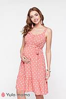Сарафан для вагітних та годуючих (платье для беремених  и кормящих) CAROL SF-20.071, фото 1