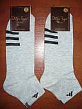 """Мужские носки """"в стиле"""" """"Adidas"""". р. 25-27 (39-42). Серые. Гладь., фото 3"""