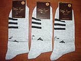 """Мужские носки """"в стиле"""" """"Adidas"""". р. 25-27 (39-42). Серые. Гладь., фото 4"""